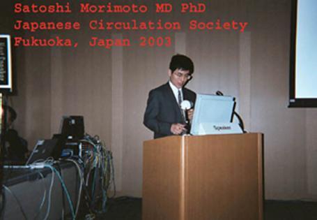 Japanese Circulation Society Meeting